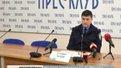 На прес-конференцію до Мицака прийшло кілька десятків активістів