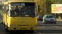 Трьох водіїв маршруток звільнили за грубу поведінку з пасажирами