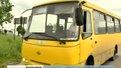 Мешканці Рудного блокували рух через зміну маршруту автобуса
