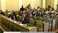 Львівські депутати просять заборонити діяльність КПУ