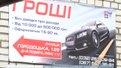 Львів'яни стають заручниками кредитних спілок