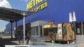 Для підприємців відкрили сучасний центр доставки