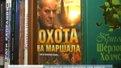 Львівські активісти вимагають відмовитися від російських книжок