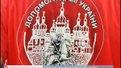 Головні новини Львова за 17.07