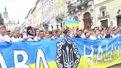 Марш Єдності вболівальників у Львові