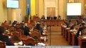 Цього тижня львівські депутати розглянуть програму підтримки учасників АТО