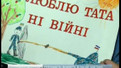 Головні новини Львова за 22.08