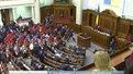 У парламенті дострокові вибори змінять співвідношення сил