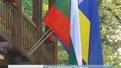 У Львові урочисто відкрили Почесне консульство Болгарії
