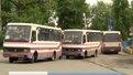 У Львові з'являться нові автостанції