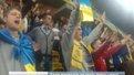 Правоохоронці затримали двох львів'ян, через яких зупинили матч Україна-Македонія