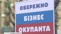 Головні новини Львова за 06.11