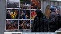 Фотографи вуличною виставкою «Людський фактор» нагадали львів'янам про Майдан