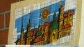 Львівські дітлахи викладають панно міста з корків
