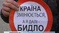 Львівські активісти заклеїли півсотні неправильно припаркованих автомобілів