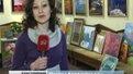 Кошти для поранених вояків у Львові збиратимуть на благодійному аукціоні