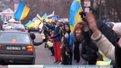 День Злуки в Україні сьогодні має інше забарвлення із запахом війни