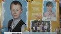 Вчителі та учні рятують одинадцятирічного Олега Симовича