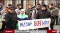 """Ранковий пікет під стінами львівської мерії замовило ВО """"Свобода"""", - джерело"""