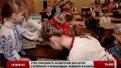 Львівські другокласники спакували подарунки для дітей з інтернату поблизу Луганська