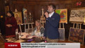 За гроші від мистецького аукціону купили реабілітаційні апарати для львівського госпіталю