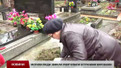 Львів'ян закликають не приносити на кладовища штучних квітів