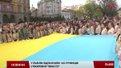 Львівські пластуни вручили почесний бронзовий хрест дружині загиблого пластуна