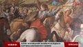 У Мінкультури хочуть лише на рік передати картини Альтомонте до Жовкви