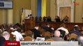 Головні новини Львова за 23.04