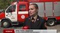 Рятувальники Львівщини попереджають про сезон пожеж
