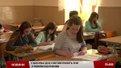 Тисячі учасників ЗНО вимагають скасувати частину тестів з мови