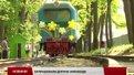 Квитки на дитячу залізницю у Стрийському парку подорожчали