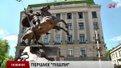 Головні новини Львова за 12.05