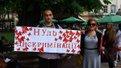 Львів'янам роздавали «метеликове» печиво та розповідали про ВІЛ/СНІД