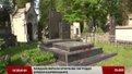 Адміністрація Личаківського цвинтаря не повідомила родичів про вандалізм на могилі їх батька