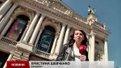 У львівській Опері можуть скасувати більшість вистав