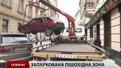 Головні новини Львова за 25.05