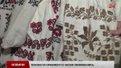 Подружжя зі Львова хоче створити віртуальний музей вишиванок