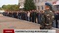 Головні новини Львова за 29.05