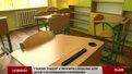 У Львові запрацює спецклас для особливих дітей