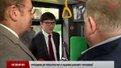 Садовий покатав міністра на львівському трамваї