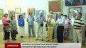 Українська художниця з Казахстану Ірина Ярема відкрила персональну виставку у Львові