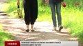 Поблизу «Арени Львів» чоловіки в балаклавах побили двох жінок