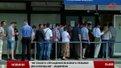 У Львові через нову процедуру отримання шенген-візи ще більші черги в консульствах