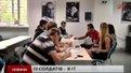 Головні новини Львова за 25.06
