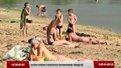 Після висновків СЕС Винниківське озеро продезінфікували