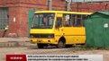 Водії львівських маршруток звільняються, аби «відкосити» від мобілізації