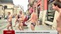 Ватерполісти львівського «Динамо» гуляли містом у самих плавках