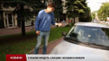 За добу у Львові десяток машин залишають без номерних знаків