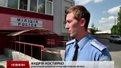 Підірвані дільничні пункти міліції у Львові запрацюють наступного тижня